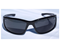 Safety Glasses | Bandit Hijack Polarised