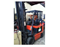 Toyota 5FBC25 4 Wheel Electric Forklift | IFS03