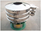 Vibrating Sieve Equipment