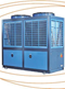Mould Temperature Controllers &amp; Water Chillers