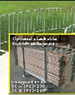 Event Fencing Modular & Portable Temporary Barrier System.