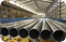 Orrcon Large Pipe &amp; Tube and Oil &amp; Gas Pipeline Products